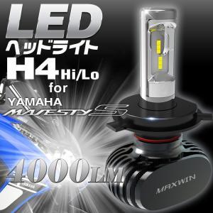 LEDヘッドライト バイク用 一体型 車検基準設計 ファンレス 静音 CSPチップ H4 Hi/Lo 4000Lm 12V ヤマハ YAMAHA マジェスティS f-innovation