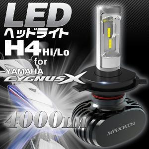 定形外送料無料 LEDヘッドライト バイク用 一体型 ファンレス 静音 CSPチップ H4 Hi/Lo 4000Lm 12V ヤマハ YAMAHA シグナスX|f-innovation