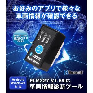 定形外送料無料 ELM327 Bluetooth ワイヤレス OBD2 車両診断ツール OBD2アダプター メーター スキャンツール|f-innovation