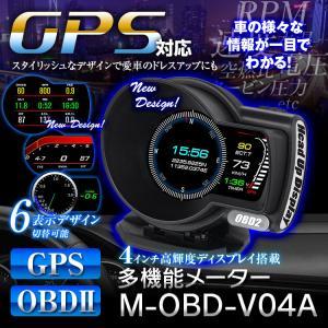 OBD2 メーター GPS サブメーター スピードメーター 4インチ ディスプレイ 多機能 マルチメ...