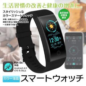 定形外送料無料 スマートウォッチ 日本語対応 スマートウォッチ カラー液晶 血圧計 心拍計 歩数計 スポーツ アラーム IP68防水 iPhone|f-innovation