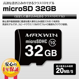定形郵便送料無料 microSDカード マイクロSDカード SD 32GB Class10 PC スマートフォン スマホ カメラ向け|f-innovation