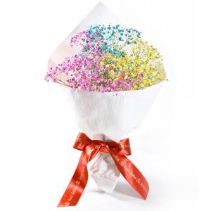 ふわふわブーケ3本 七色に輝く いわい生花のロマンチック かすみ草お試し3色|f-iwai