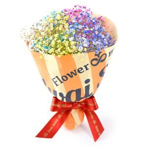 キャンディブーケ5本 七色に輝く いわい生花のロマンチック かすみ草5色|f-iwai