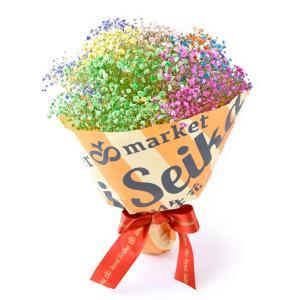 キャンディブーケ7本 七色に輝く いわい生花のロマンチック かすみ草7色|f-iwai
