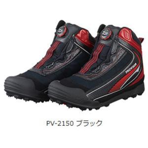 ダイワ プロバイザー フィッシングシューズ  PV-2150 ブラック(スパイク)|f-kanpai