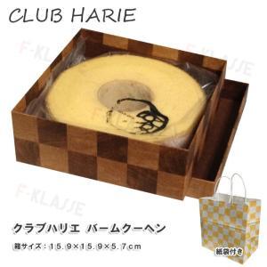 クラブハリエ CLUB HARIE バームクーヘン 父の日 ...