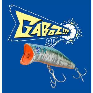 Blue Blue ブルーブルー Gaboz!!! 90  ガボッツ 【メール便(ゆうパケット)配送...
