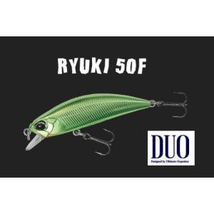 DUO スピアヘッド・リュウキ50F 【メール便(ゆうパケット)配送可】