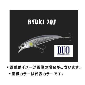 DUO スピアヘッド・リュウキ70F 【メール便(ゆうパケット)配送可】