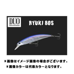 DUO スピアヘッド・リュウキ80S 【メール便(ゆうパケット)配送可】