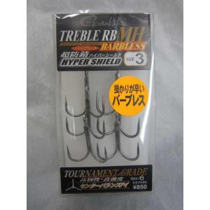 がまかつ トレブルRB-MHバーブレス(フックサイズ6〜1) (メール便(ゆうパケット)配送可)