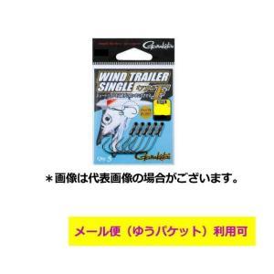 がまかつ ワインドトレーラー シングル タイプF 【メール便(ゆうパケット)利用可】