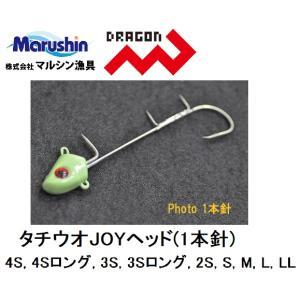 ドラゴン・マルシン タチウオJOYヘッド(1本...の関連商品3