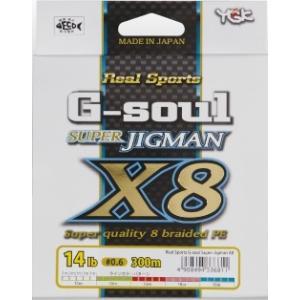 (送料無料)よつあみ・YGK Gソウル スーパージグマン X8 300m 1, 1.2, 1.5, 2, 2.5, 3, 4, 5, 6号 8本組PEライン国産・日本製