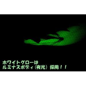 ドラゴン・マルシン オクトパスタップ 3.5号...の詳細画像1