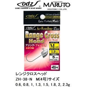 土肥富・ODZ レンジクロスヘッド ZH-38-N M(4号)サイズ 0.6, 0.8, 1, 1....