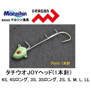 ドラゴン・マルシン タチウオJOYヘッド(1本針...の商品画像