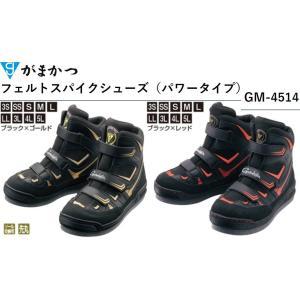 メーカー : がまかつ GAMAKATSU 商品名 : フェルトスパイクシューズ(パワータイプ) G...