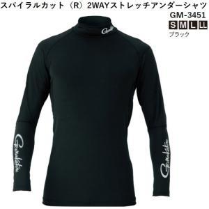 メーカー : がまかつ GAMAKATSU 商品名 : スパイラルカット2WAYストレッチアンダーシ...