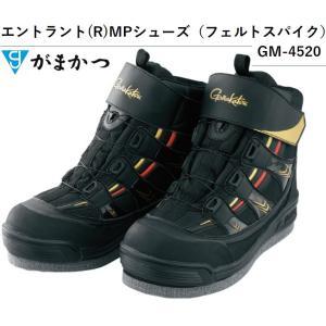 メーカー : がまかつ GAMAKATSU 商品名 : エントラント(R)MPシューズ(フェルトスパ...