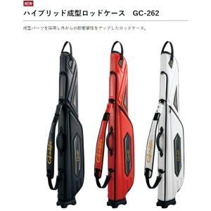 【大型商品】がまかつ ハイブリッド成型ロッドケース GC-262