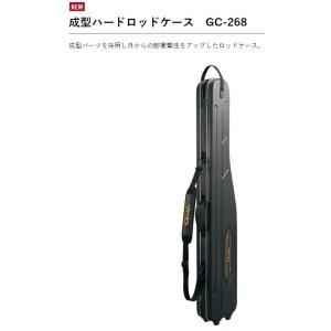 (予約)がまかつ 成型ハードロッドケース GC-268...
