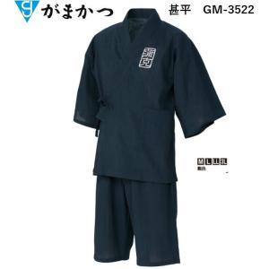メーカー : がまかつ GAMAKATSU 商品名 : 甚平 GM-3522 じんべえ じんべい  ...