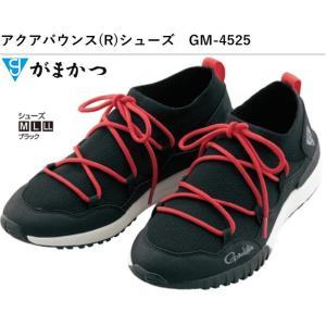 メーカー : がまかつ GAMAKATSU 商品名 : アクアバウンスシューズ GM-4525  品...