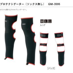 メーカー : がまかつ GAMAKATSU 商品名 :  プロテクトゲーター(ソックス無し) GM-...