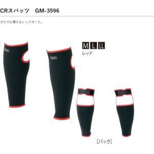メーカー : がまかつ GAMAKATSU 商品名 :  CRスパッツ  品番:GM3596 希望本...