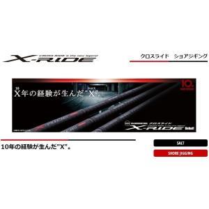 メーカー : メジャークラフト MAJORCRAFT 商品名 : クロスライド XRS-1002H ...