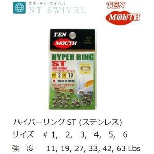 下田漁具・ゼスタ ハードスプリットリング バリューパック #6 (メール便対応)