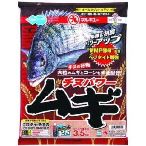 (お徳用)マルキュー チヌパワームギ 3.5kg 1箱 6袋入 配合エサ|f-marin