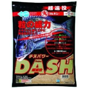 (お徳用)マルキュー チヌパワーダッシュ 3.5kg 1箱 6袋入 配合エサ|f-marin