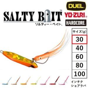 (メール便対応)DUEL ソルティーベイト 30g インチク|f-marin