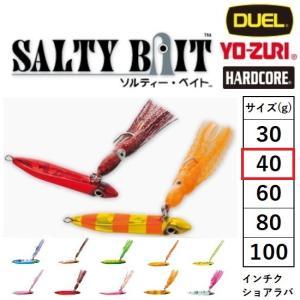 (メール便対応)DUEL ソルティーベイト 40g インチク|f-marin