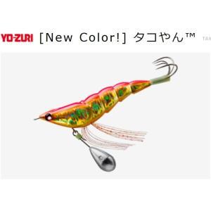 DUEL・YO-ZURI  タコやん 3.0号 タコエギ (メール便対応) f-marin