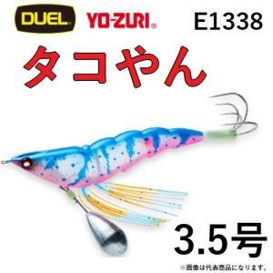 DUEL・YO-ZURI  タコやん 3.5号 タコエギ(メール便対応)|f-marin