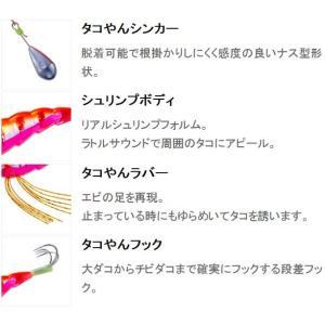 DUEL・YO-ZURI  タコやん 3.5号 タコエギ(メール便対応)|f-marin|03