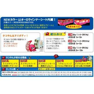 DUEL・YO-ZURI  タコやん 3.5号 タコエギ(メール便対応)|f-marin|05