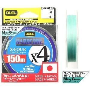 DUEL ハードコアX4 150m 0.6, 0.8, 1, 1.2, 1.5, 2号 4本組PEライン(メール便対応)|f-marin