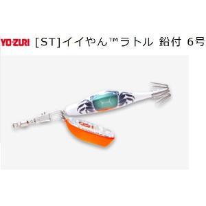 (メール便対応)ヨーヅリ イイやん ラトル 鉛付 6号 イイダコスッテ|f-marin
