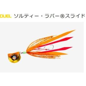 メーカー : デュエル DUEL 商品名 : ソルティー・ラバー スライド SALTY RUBBER...