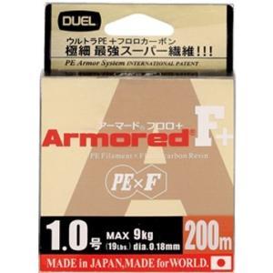 DUEL アーマードF+ 200m 0.6,0.8,1.0号 ウルトラPEライン(メール便対応)
