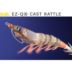 DUEL・YO-ZURI EZ-Q キャスト ラトル 3.0号 ぱたぱたイカエギ(メール便対応) f-marin