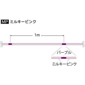 DUEL アーマードS アジ・メバル 100m 0.2,0.3,0.4号 アーマーPEライン(メール便対応)|f-marin|04