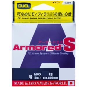 DUEL アーマードS 100m 0.2,0.3,0.4号 アーマーPEライン(メール便対応) f-marin