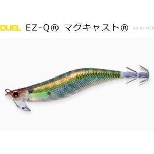 DUEL・YO-ZURI EZ-Q マグキャスト 3.5号 イカエギ(メール便対応) f-marin