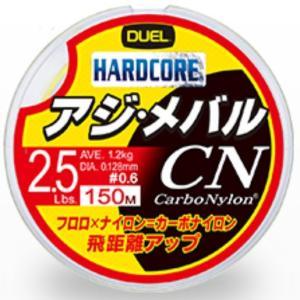 DUEL ハードコア アジ・メバルCN 150m 2,2.5,3,4Lb 0.5,0.6,0.8,1号 カーボナイロンライン(メール便対応)|f-marin